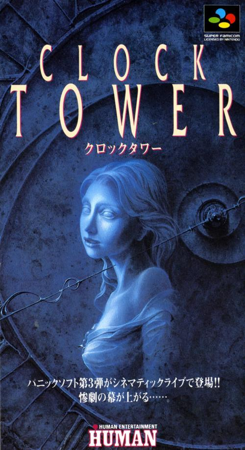 Tags: Anime, Clock Tower (Game), Official Art, Artbook Cover