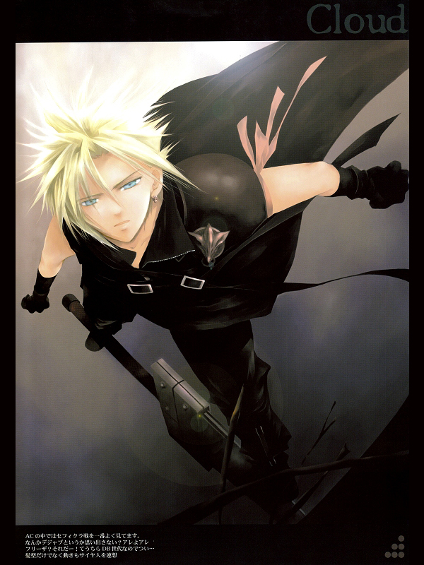 Tags: Anime, Final Fantasy VII, Cloud Strife, Buster Sword