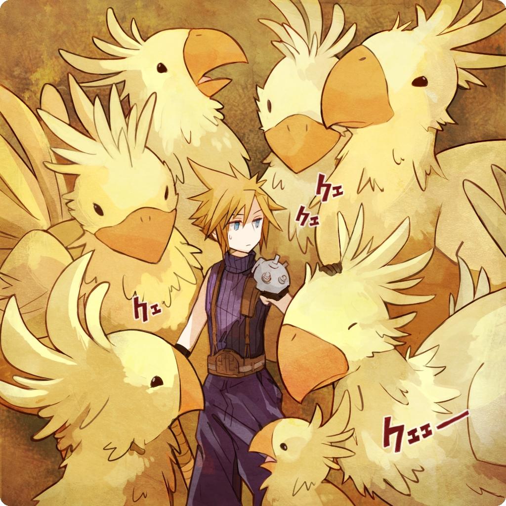 Cloud strife fanart zerochan anime image board - Cloud strife fanart ...