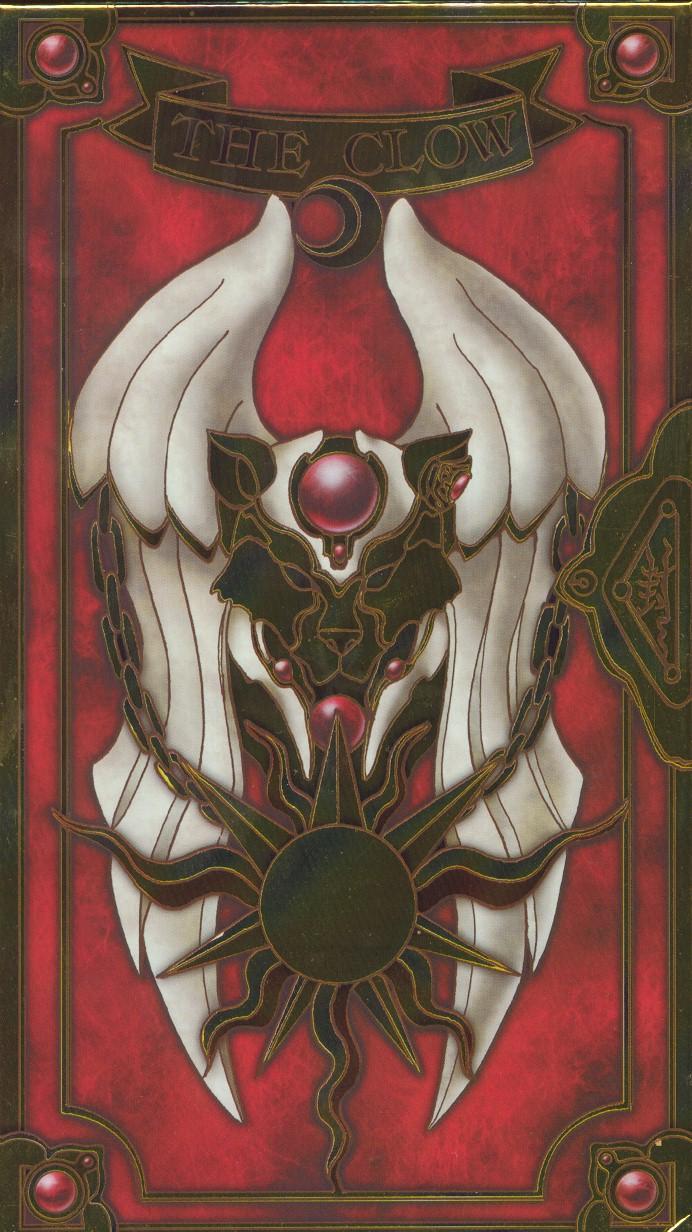kerberos   cardcaptor sakura   zerochan anime image board