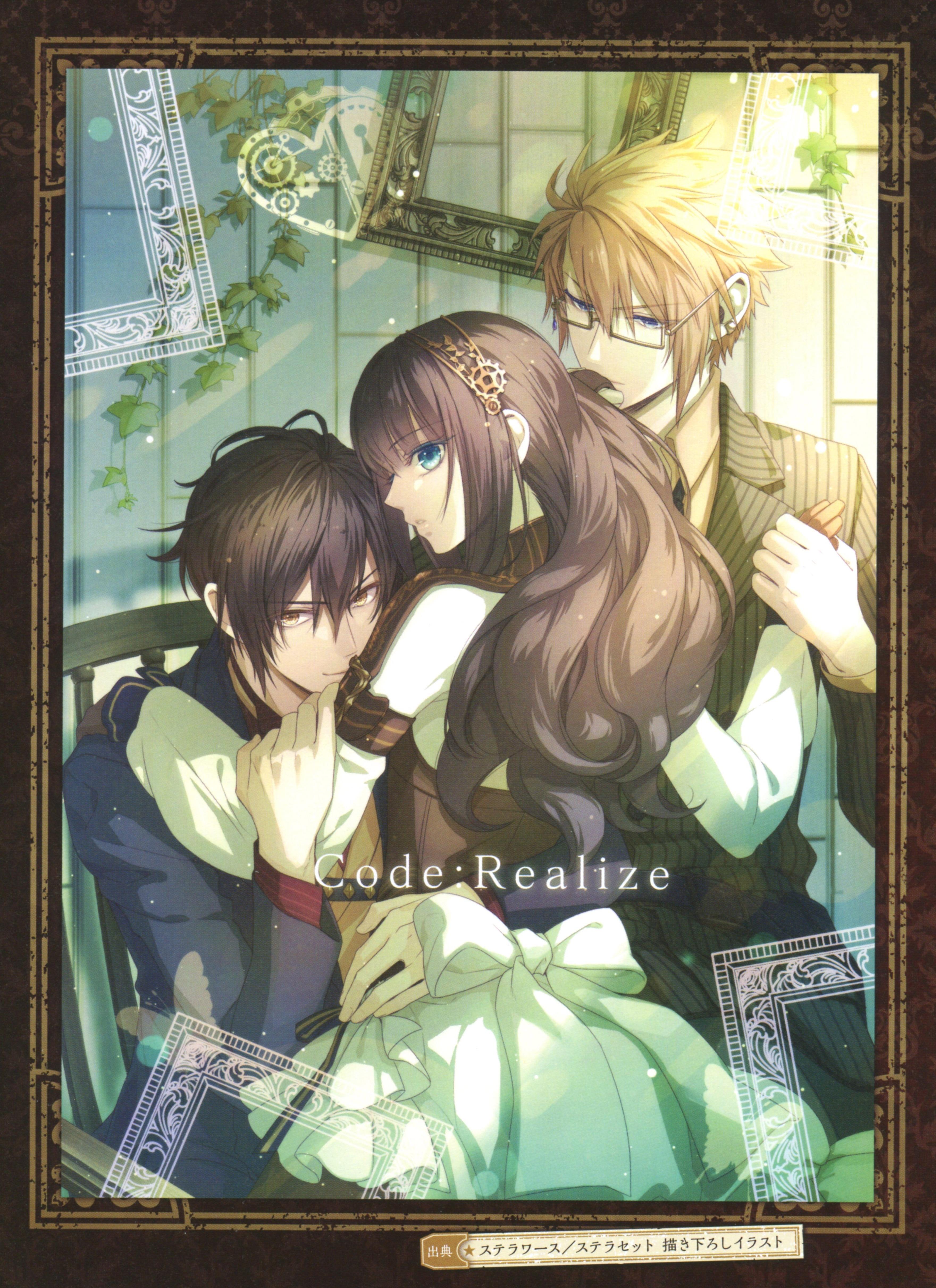 Code Realize Sousei no Himegimi Code Realize Princess