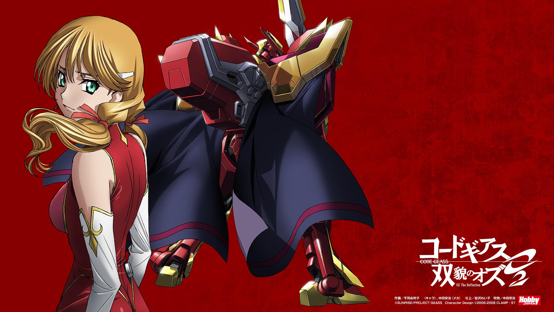 Tags Anime Toujou Chika Code Geass Soubou No Oz Knightmare