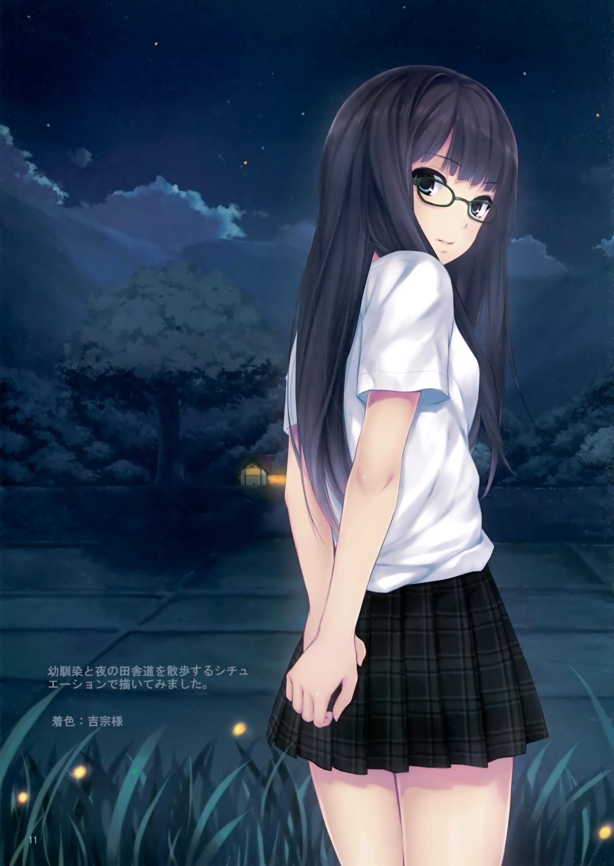 Image Result For Wallpaper Anime Girl Glasses