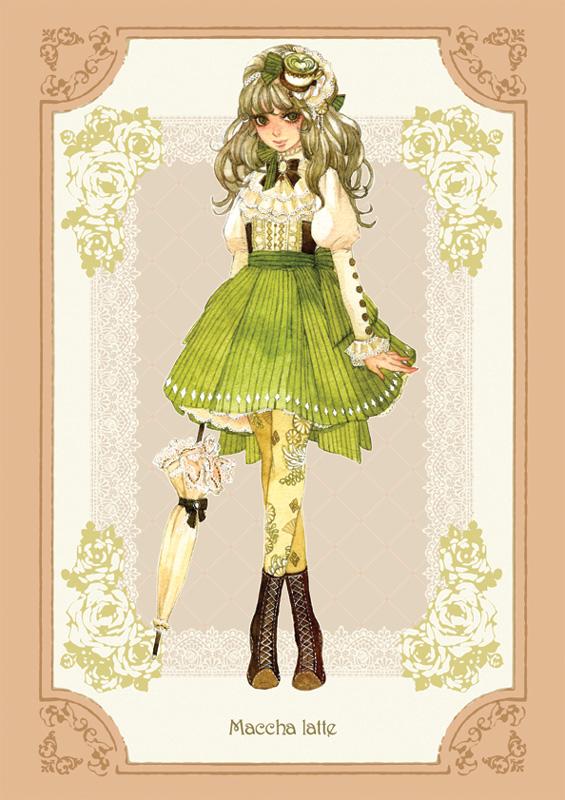 Tags: Anime, Sakizou, Closed Umbrella, Coffee (Personification), Maccha Latte, Mobile Wallpaper, Pixiv