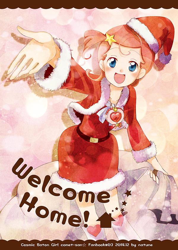 Tags: Anime, Pixiv Id 216802, Princess Comet, Comet (Princess Comet), Sack, Fanart, Fanart From Pixiv, Pixiv