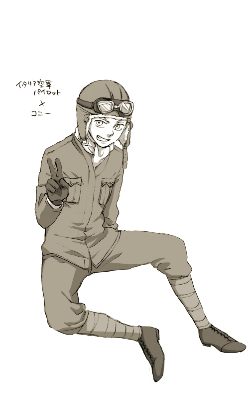 Tags: Anime, Pixiv Id 1229766, Attack on Titan, Conny Springer, Pixiv, Fanart, Fanart From Pixiv