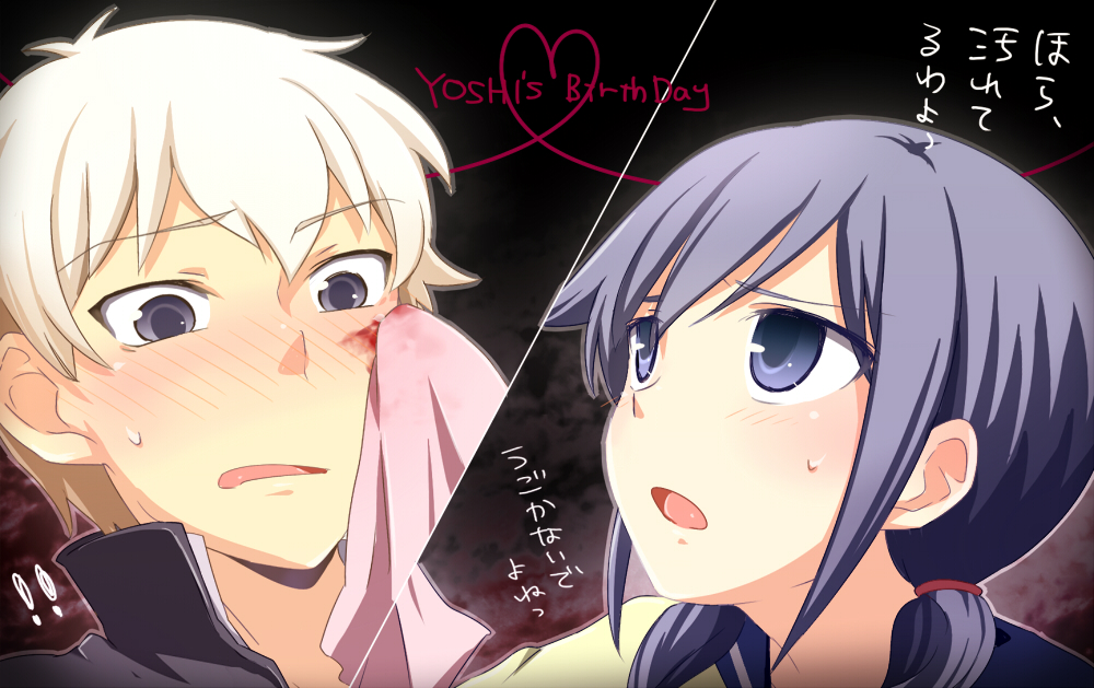 Corpse Party Zerochan Anime Image Board