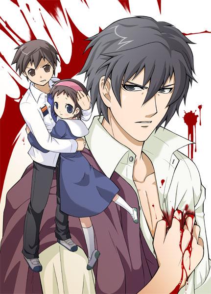 Corpse Party Mobile Wallpaper 863054 Zerochan Anime Image Board