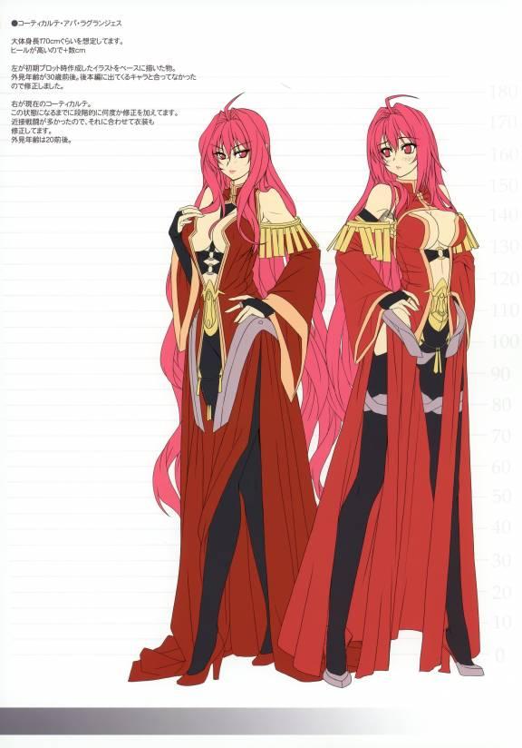 Tags: Anime, Kannatsuki Noboru, andante (Artbook), Shinkyoku Soukai Polyphonica, Corticarte Apa Lagranges, Mobile Wallpaper