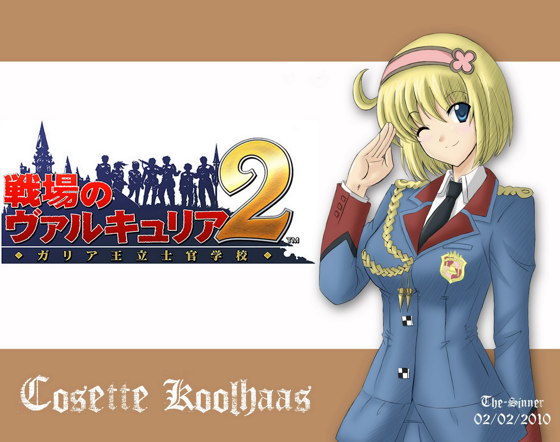 [Game do Mês] - Valkyria Chronicles Cosette.Coalhearth.full.338042