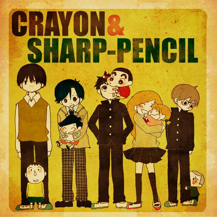 Crayon Shin-chan/#1351468 - Zerochan