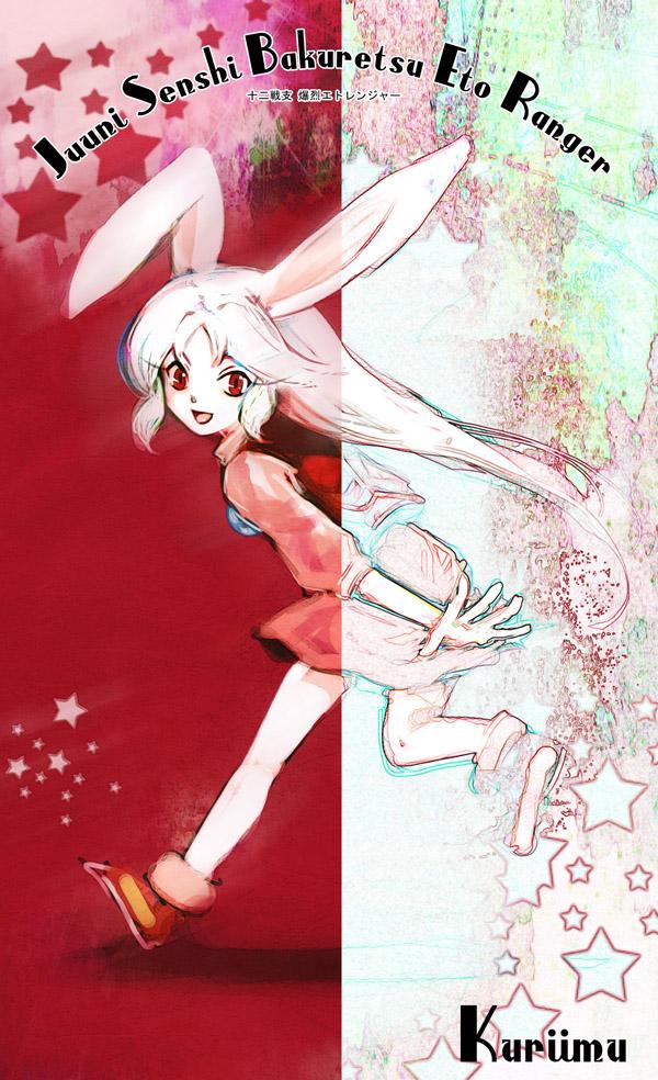 Tags: Anime, Jond.Dm, Juuni Senshi Bakuretsu Eto Ranger, Cream (Eto Ranger), Rabbit (Chinese Zodiac), Pixiv, Fanart, Fanart From Pixiv