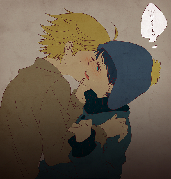 Tags: Anime, Suisyounohosizora, South Park, Tweek Tweak, Craig Tucker, Fanart From Pixiv, Pixiv, PNG Conversion, Fanart, Creek (South Park)