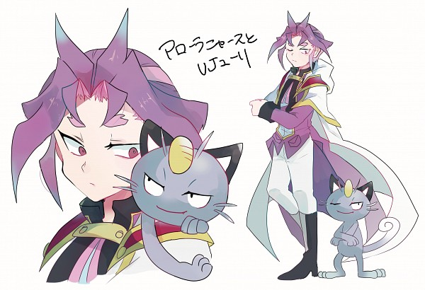 Tags: Anime, Pixiv Id 18226743, Pokémon Sun & Moon, Yu-Gi-Oh!, Yu-Gi-Oh! ARC-V, Pokémon, Yuuri (Yu-Gi-Oh! ARC-V)