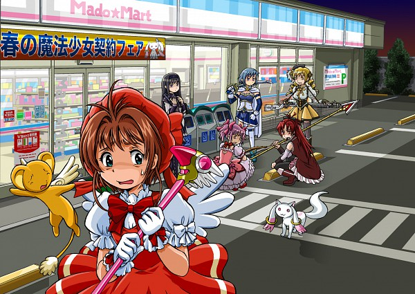 Tags: Anime, Lim, Cardcaptor Sakura, Mahou Shoujo Madoka☆Magica, Kaname Madoka, Kero-chan, Sakura Kyouko