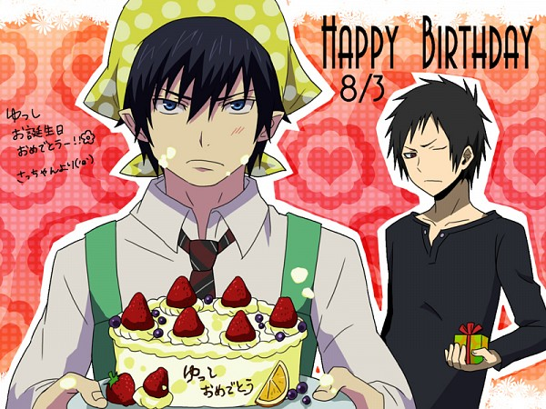 Rin S Christmas Birthday Cake