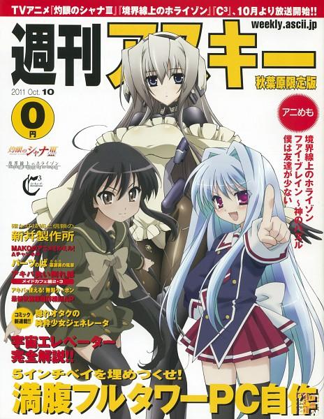 Tags: Anime, Silver Link, Shakugan no Shana, Kyoukai Senjou no Horizon, Cube x Cursed x Curious, Horizon Ariadust, Fear Kubrick
