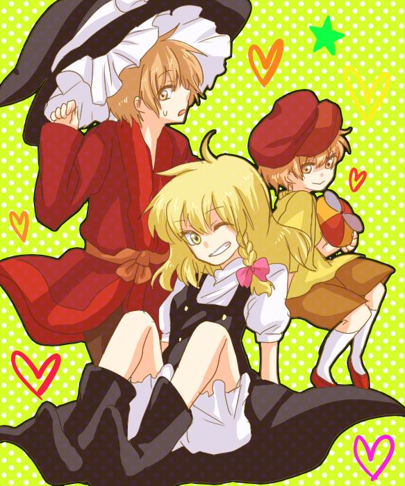 Tags: Anime, Happy Tree Friends, Touhou, Kirisame Marisa, Cub (HTF), Pop (HTF), Bathrobe