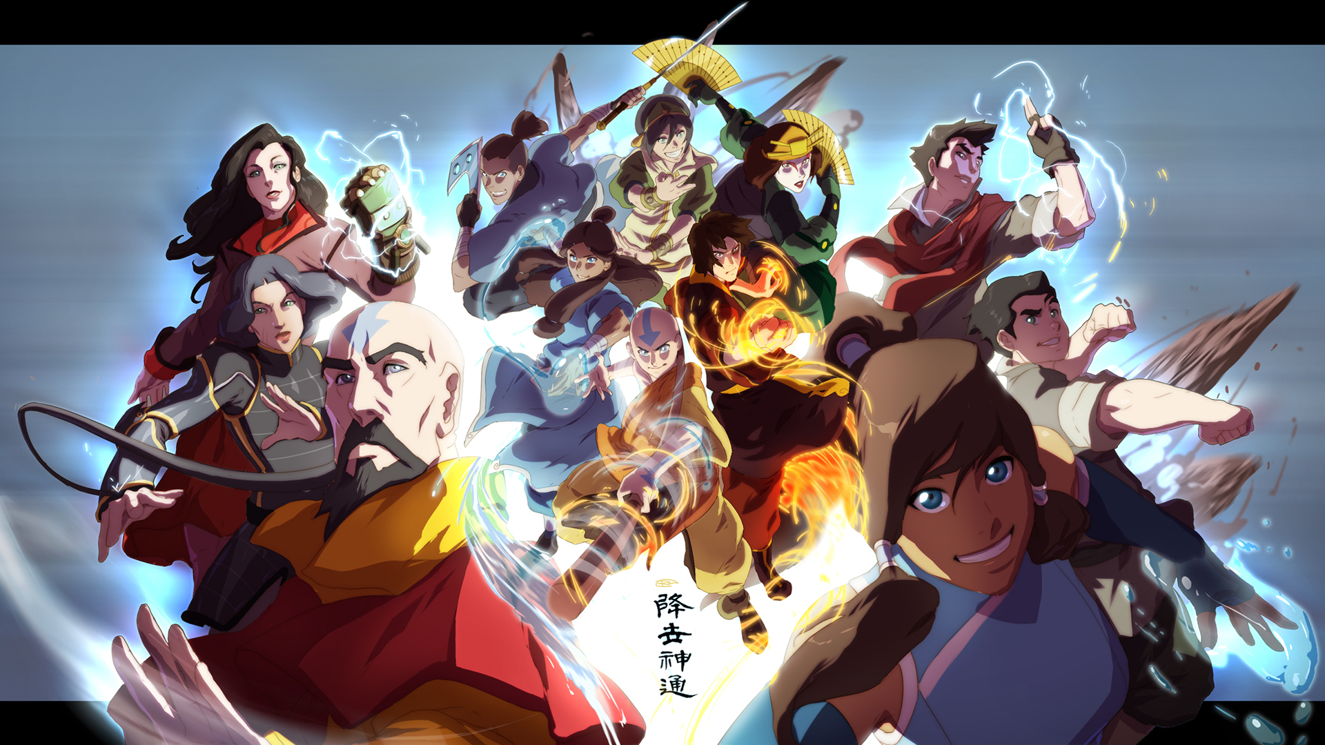 Avatar the legend of korra wallpaper zerochan anime image board cross over download cross over image voltagebd Images