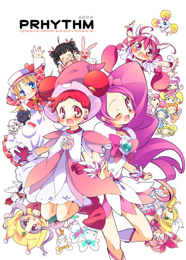 Tags: Anime, Ojamajo DoReMi, Harukaze Doremi, Ashita no Nadja, Large Group, Cure Blossom, Hanasaki Tsubomi