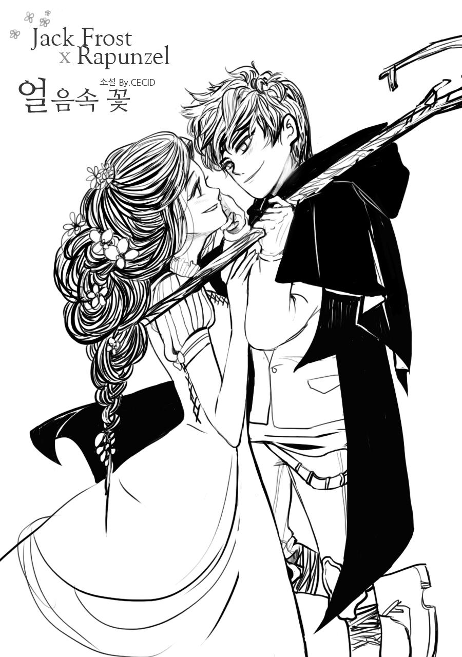 Cross Over Image 1778059 Zerochan Anime Image Board