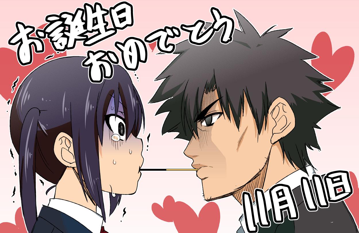 Cross-Over Image #1798534 - Zerochan Anime Image Board