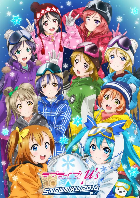 Tags: Anime, Sunrise (Studio), Love Live!, VOCALOID, Kousaka Honoka, Minami Kotori, Ayase Eri, Nishikino Maki, Hoshizora Rin, Hatsune Miku, Koizumi Hanayo, Toujou Nozomi, Yazawa Niko