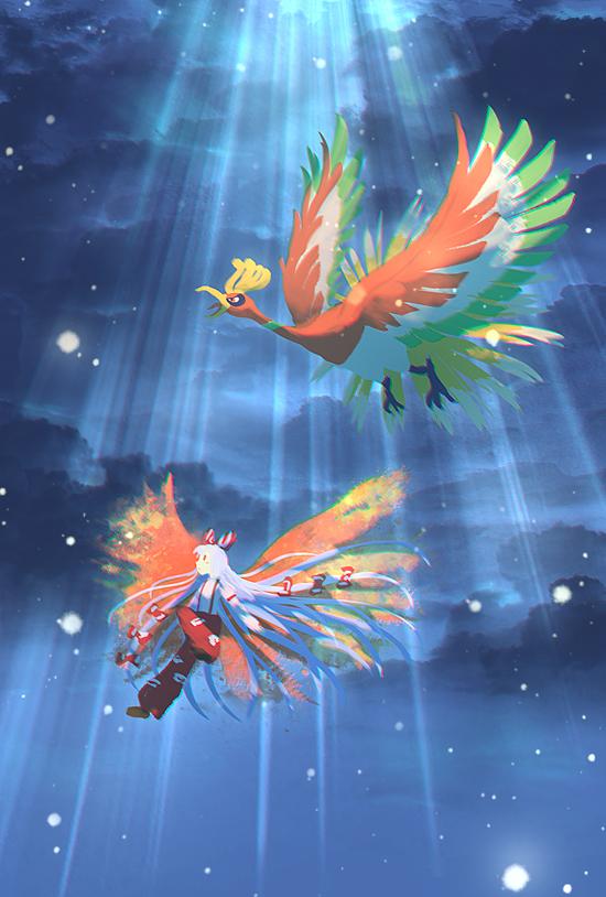 Tags: Anime, Nin (Female), Touhou, Pokémon, Ho-oh, Fujiwara no Mokou, Fire Wings, Moonbeam, Red Pants, PNG Conversion, Mobile Wallpaper, Legendary Pokémon, Twitter