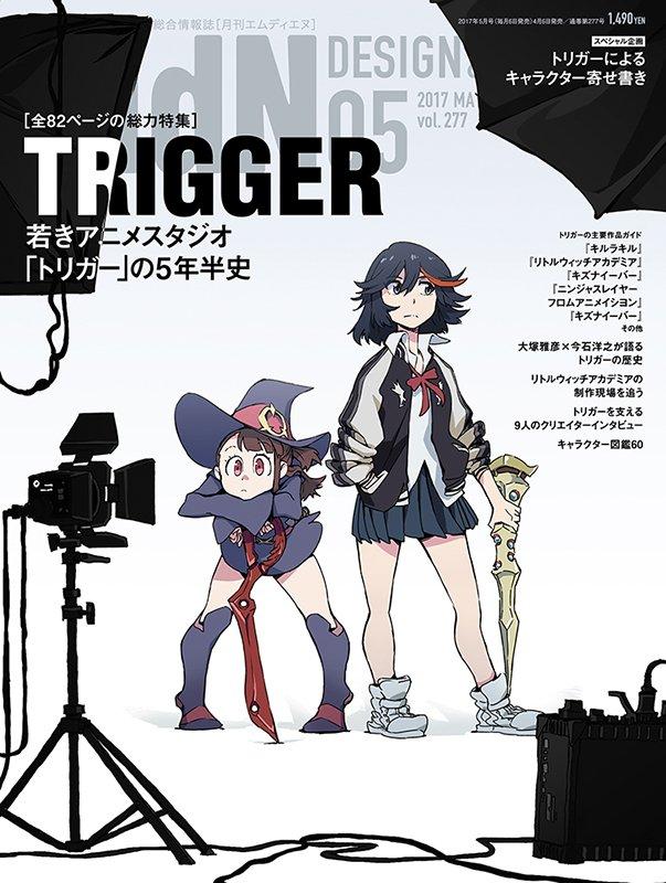 Tags: Anime, Sushio, Trigger (Studio), KILL la KILL, Little Witch Academia, Kagari Atsuko, Matoi Ryuuko, Company Connection, Twitter