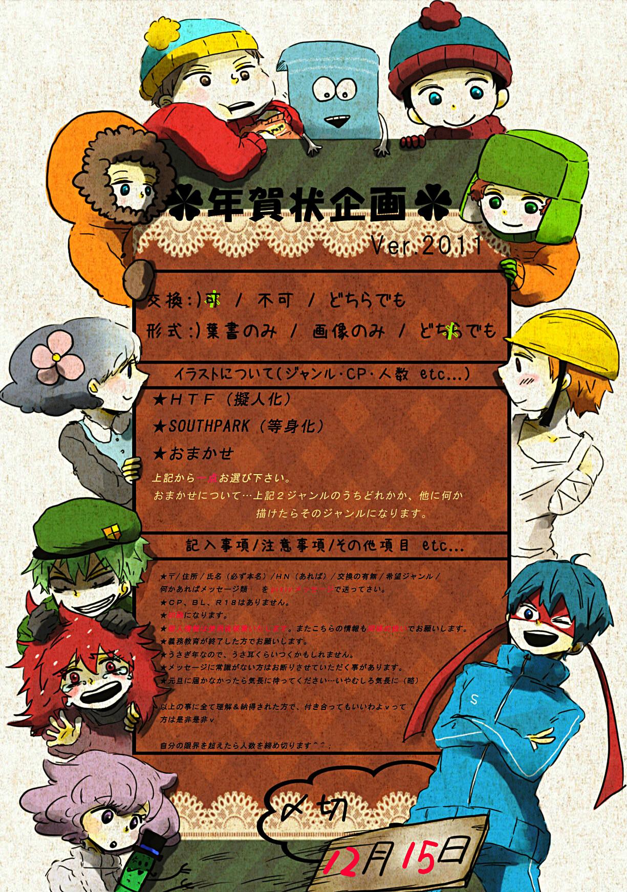 Cross Over Mobile Wallpaper 356625 Zerochan Anime Image Board