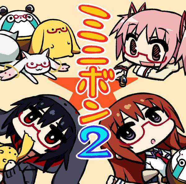 Tags: Anime, CHAN×CO, Nitro+, Mahou Shoujo Madoka☆Magica, Steins;Gate, Makise Kurisu, Wooser, Darth Wooser, Kyubee, Kaname Madoka, Pixiv, Fanart