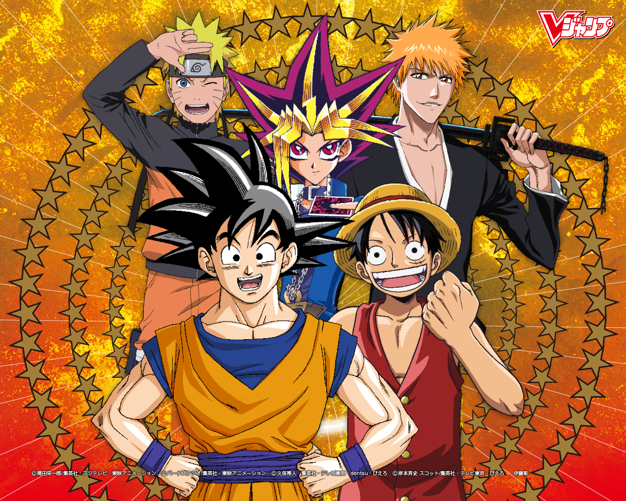 Fantastic Wallpaper Naruto Dbz - Cross-Over  Snapshot_85665.jpg