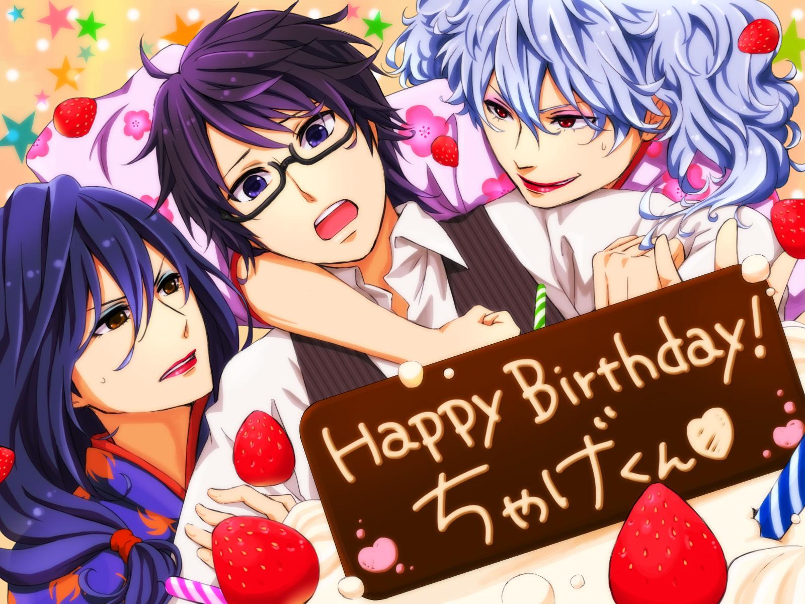 Картинки поздравления с днем рождения в стиле аниме, надписью
