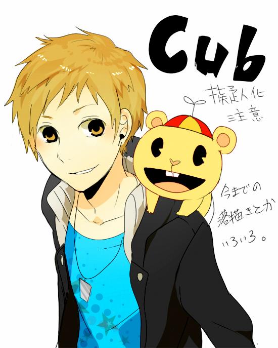 Cub (HTF) - Happy Tree Friends - Zerochan Anime Image Board