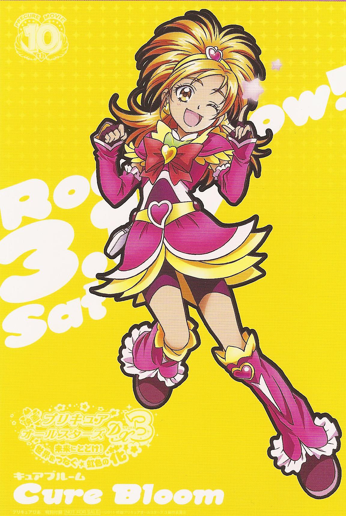 Cure Bloom Hyuuga Saki Image 878010 Zerochan Anime