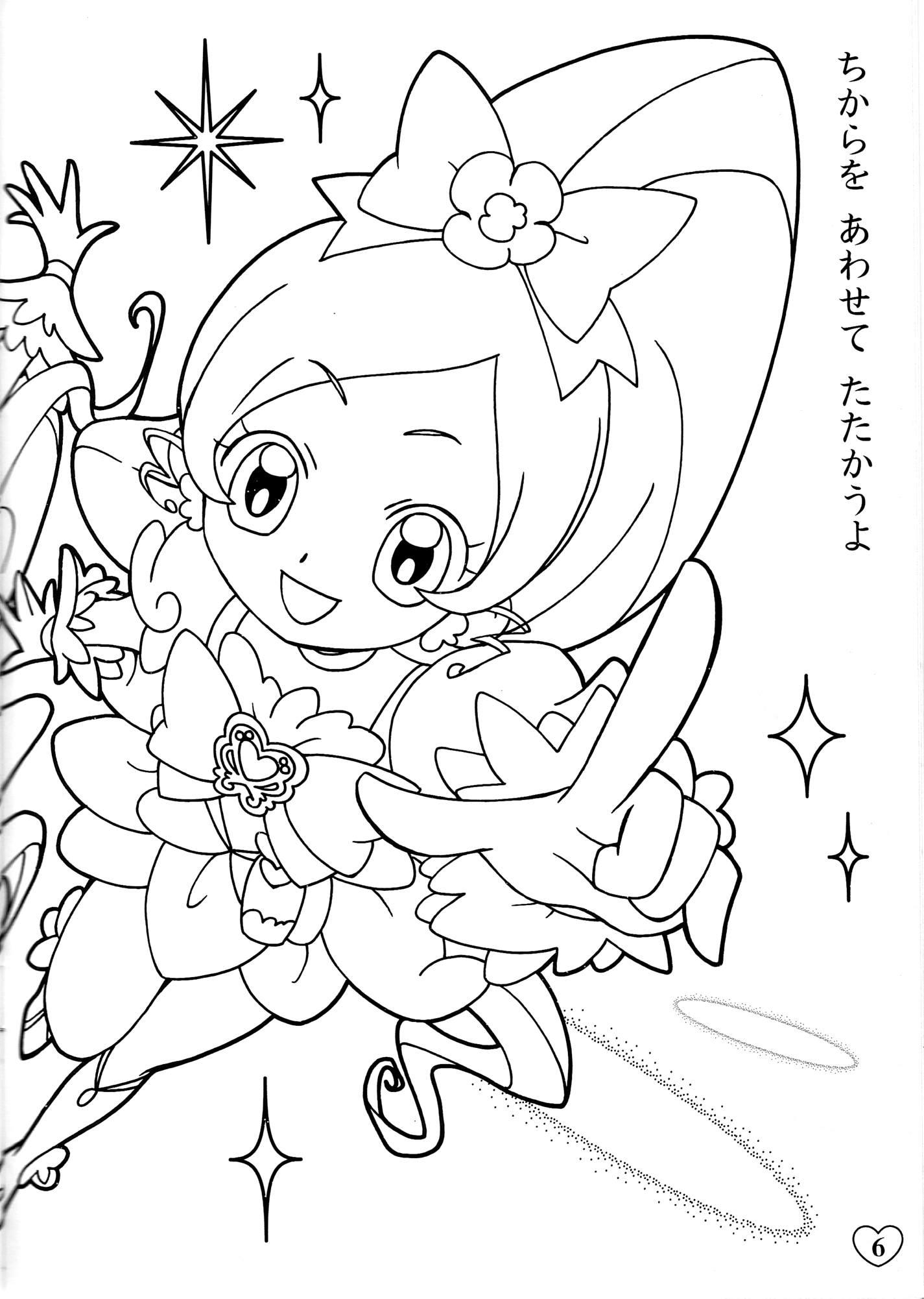 Num Noms Kleurplaat Heartcatch Precure Coloring Page Zerochan Anime Image