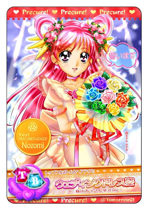 Tags: Anime, Tomoro 01, Yes! Precure 5, Yumehara Nozomi, Cure Dream, Fanart From Pixiv, Fanart, Pixiv