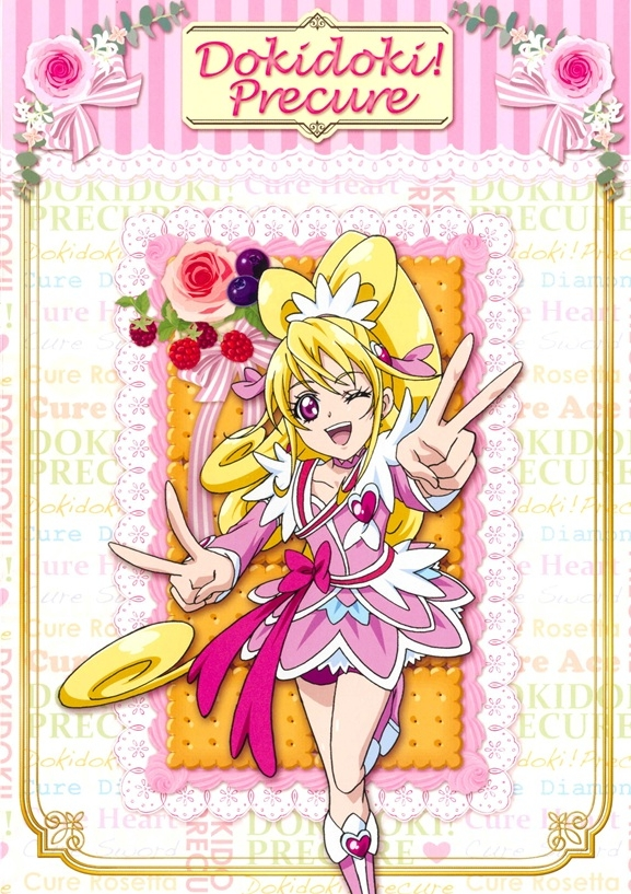 Tags: Anime, Dokidoki! Precure, Aida Mana, Cure Heart, Blueberry, Double V, Berry, Raspberries, Pink Shorts, Official Art