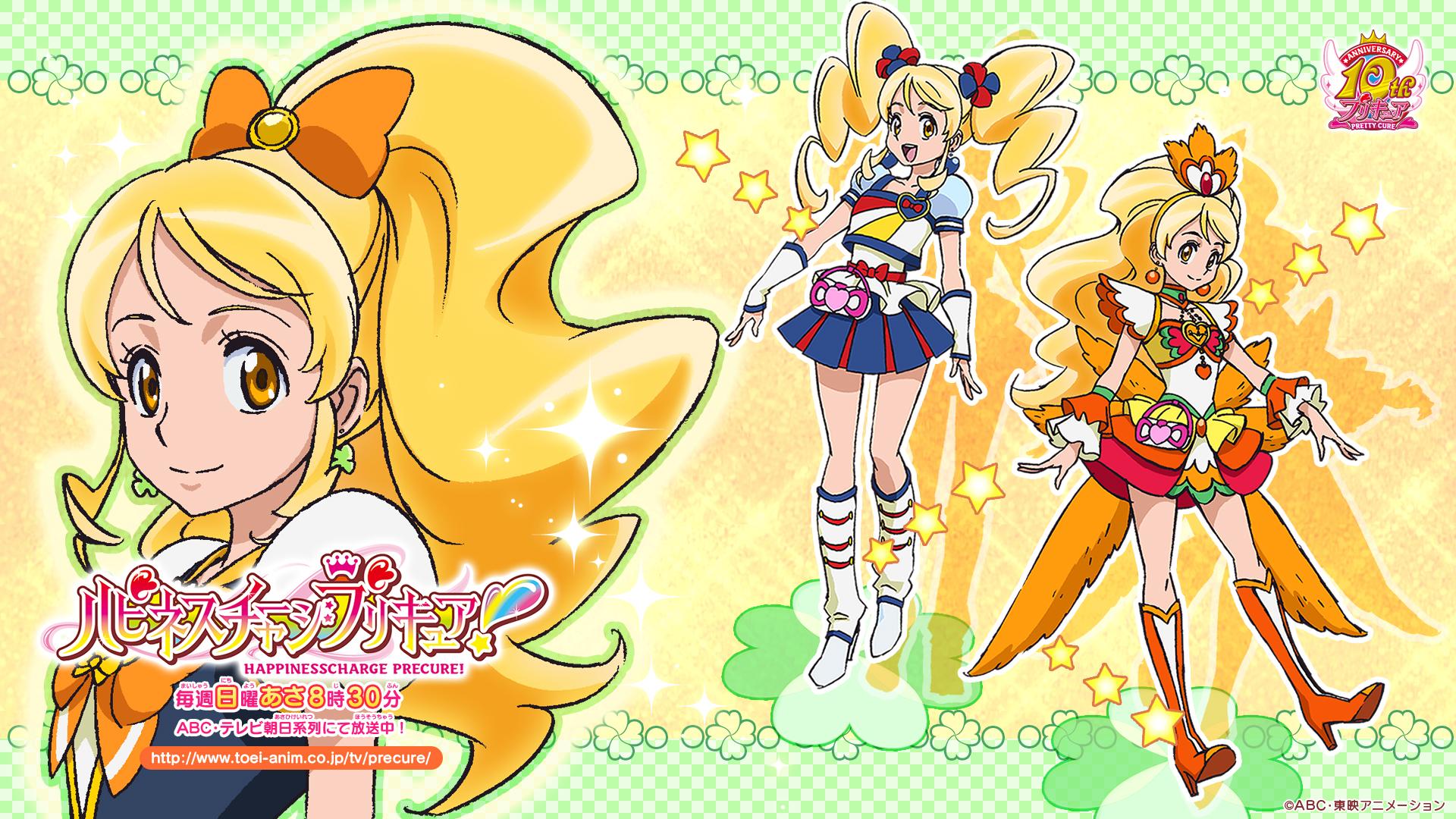 Happinesscharge Precure Wallpaper Zerochan Anime Image