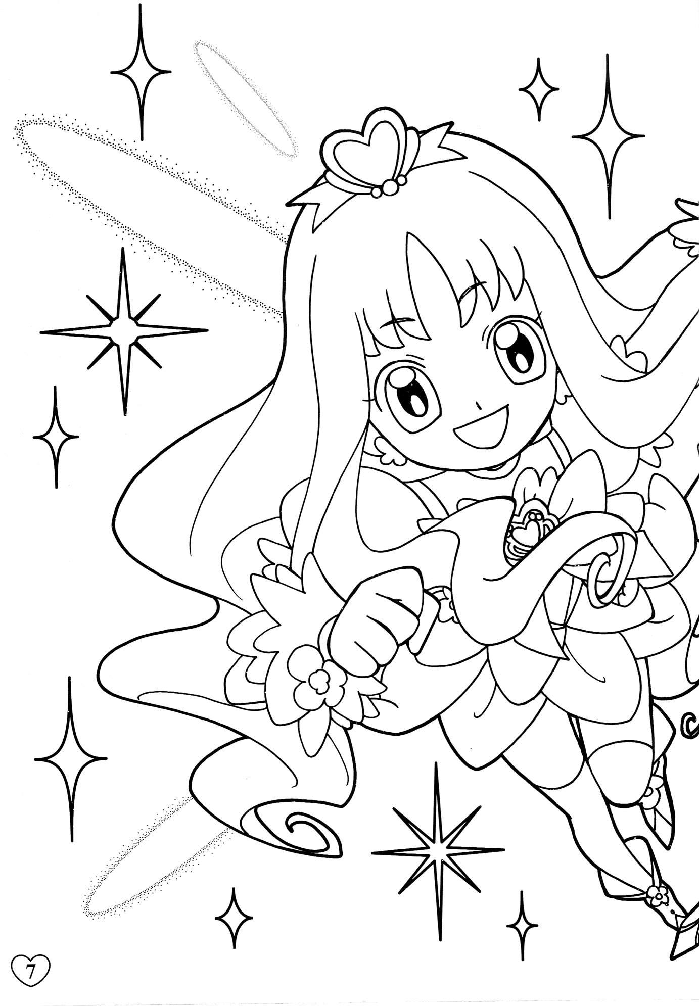 Heartcatch Precure!, Coloring Page