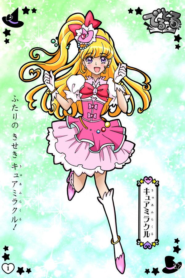 Tags: Anime, Pixiv Id 13140532, Mahou Tsukai Precure!, Cure Miracle, Asahina Mirai, Pixiv, Fanart, Fanart From Pixiv, Coloring Page