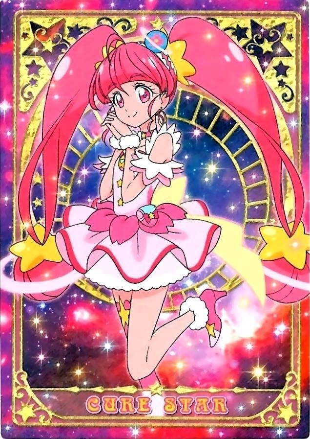 Tags: Anime, Star☆Twinkle Precure, Hoshina Hikaru, Cure Star, Official Art