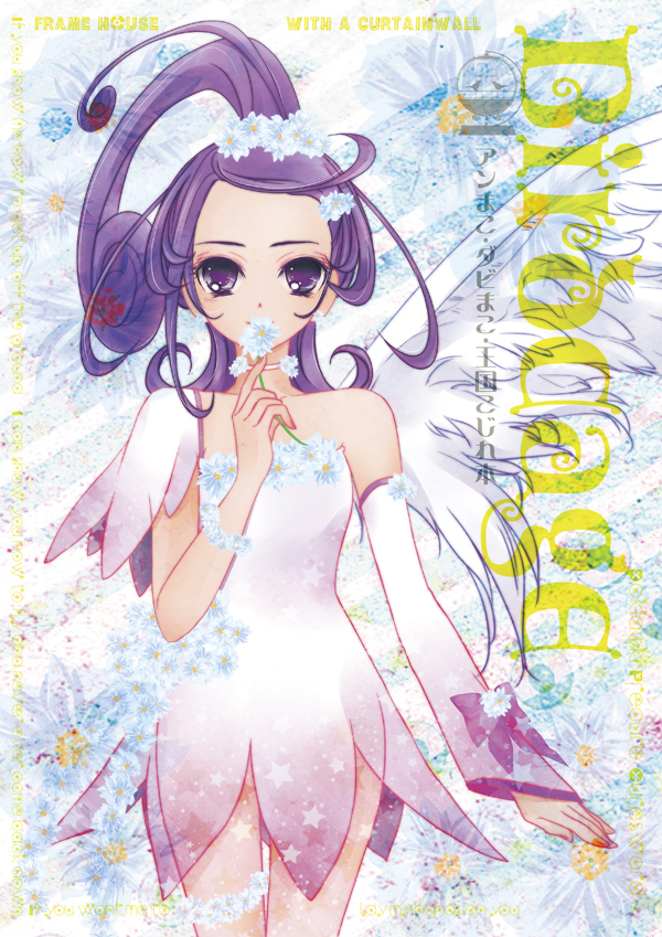 Doki Doki Pretty Cure! Cure.Sword.full.1460269