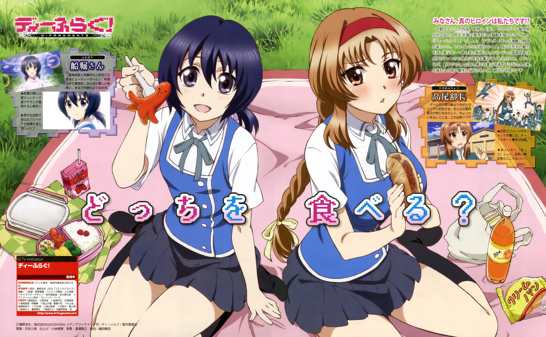 Takao (D-Frag!) - Zerochan Anime Image Board