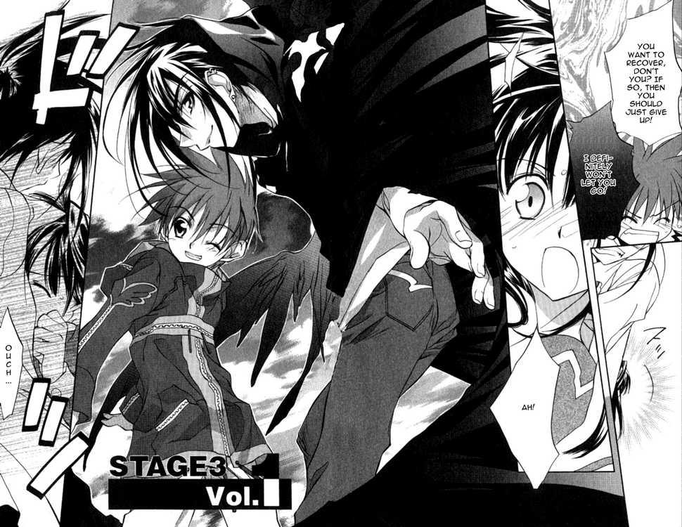 D. N. Angel, male | page 15 zerochan anime image board.