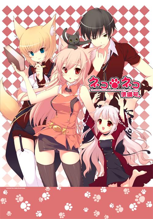 Tags: Anime, D myo, Shirahane Nao Volume 1, Mobile Wallpaper