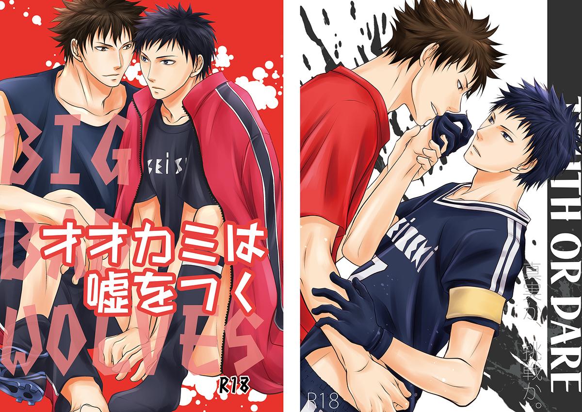 DAYS Manga Image 2047818