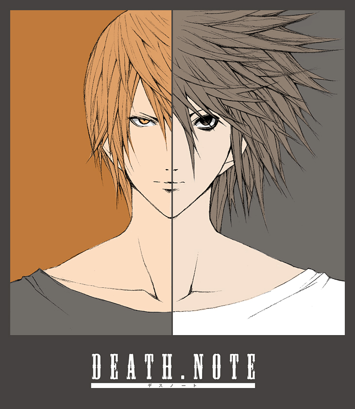 L Death Note Anime Eyes