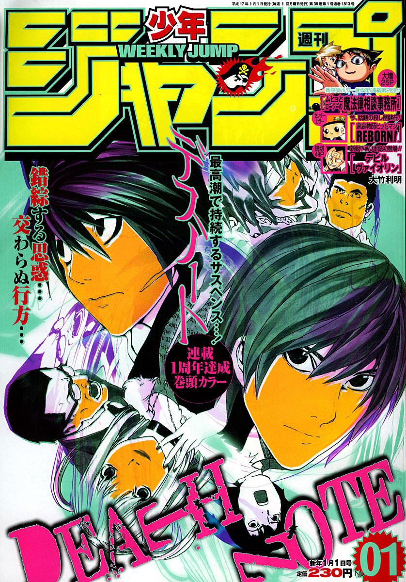 Rem (DEATH NOTE) | page 3 of 3 - Zerochan Anime Image Board