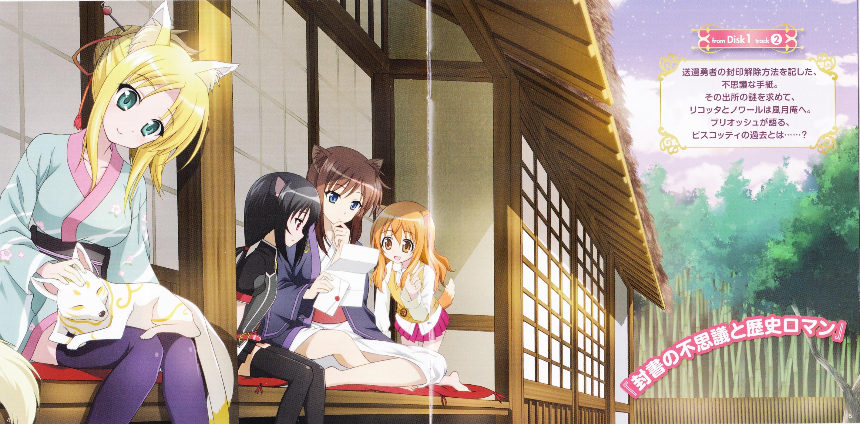Brioche D Arquien Dog Days Zerochan Anime Image Board
